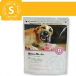 Hilton Herbs – Canine Detox Support (formerly Puriphy or Milk Thistle Plus)